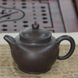 """Исинский чайник - """"Исключительно отобранный"""",  210 мл"""