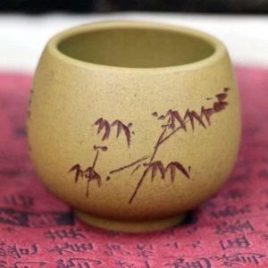 Пиала из исинской глины «Бамбук», 90 мл