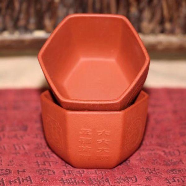 Пиалы из исинской глины «Счастье у двери (красные)», 2 шт. по 60 мл