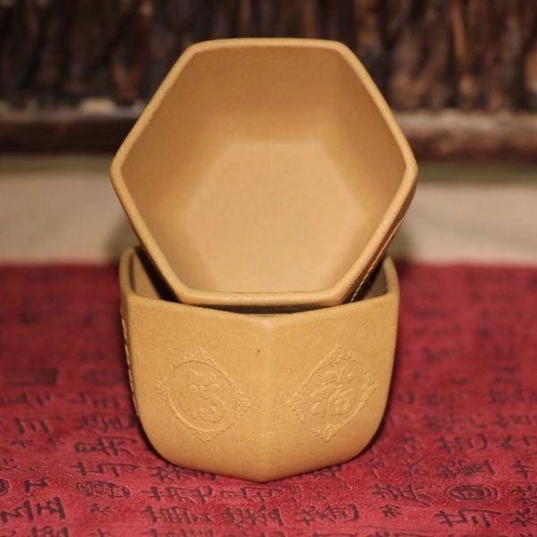 Пиалы из исинской глины «Счастье у двери (жёлтые)», 2 шт. по 60 мл