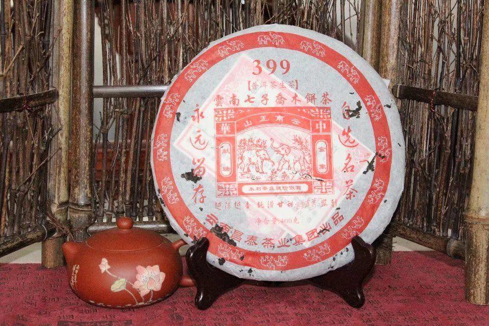 shen-puer-399-chantaj-chang-tai-tea-group-3