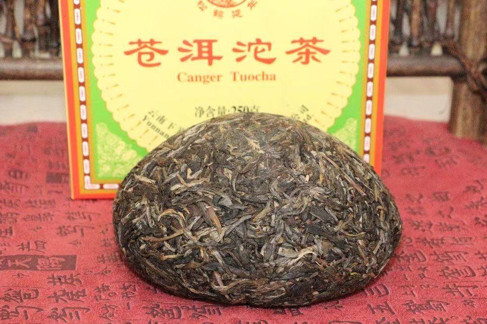 shen-puer-canger-tuocha-xia-guan-1