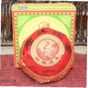 """Шен пуэр  """"Canger Tuocha"""" - Xia Guan"""
