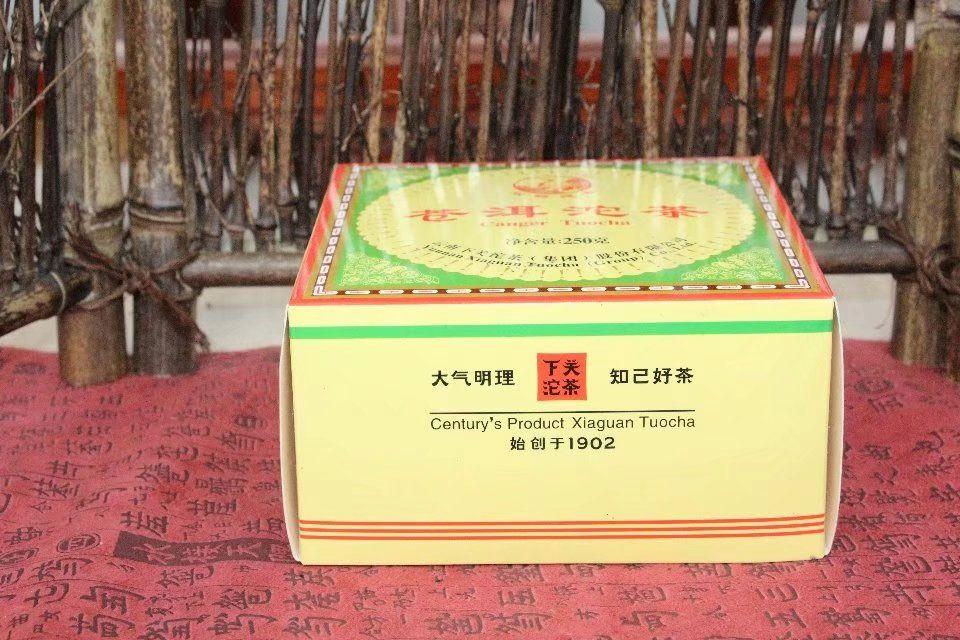 shen-puer-canger-tuocha-xia-guan-6