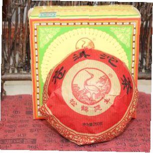 shen-puer-canger-tuocha-xia-guan-8