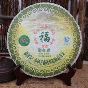 "Шен пуэр  ""FU HAI XIANG"" - Фухай (FU HAI Tea Factory)"