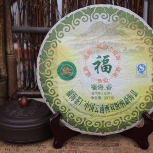 shen-puer-fu-hai-xiang-fuhaj-fu-hai-4