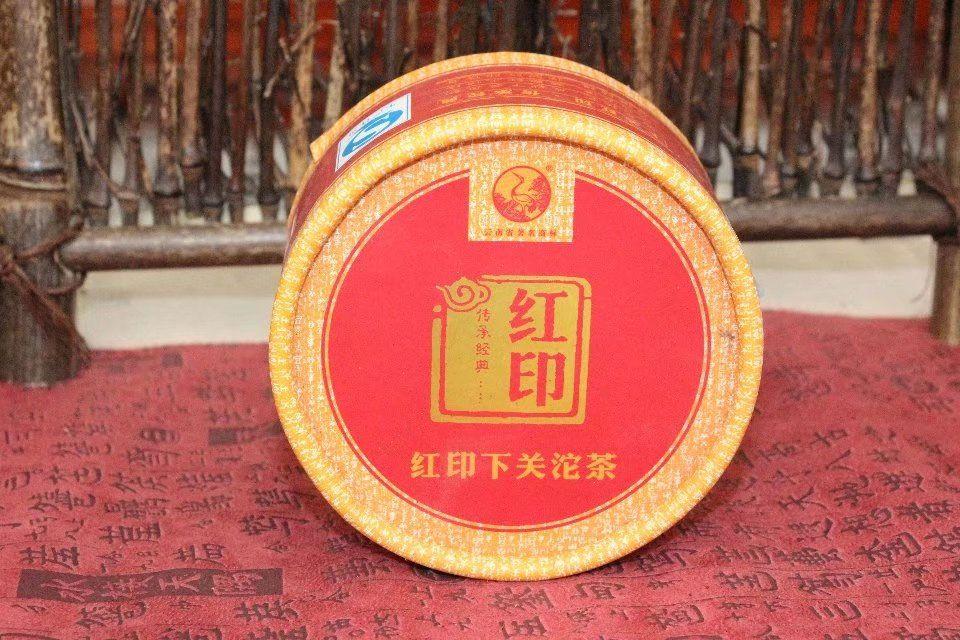 shen-puer-hong-yin-xia-guan-3