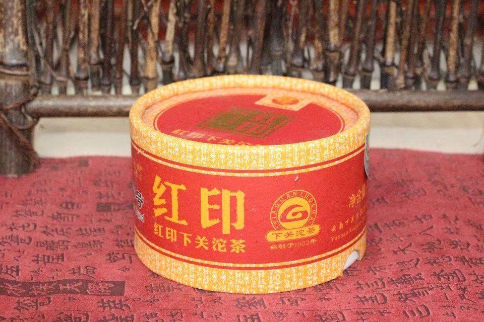 shen-puer-hong-yin-xia-guan-4