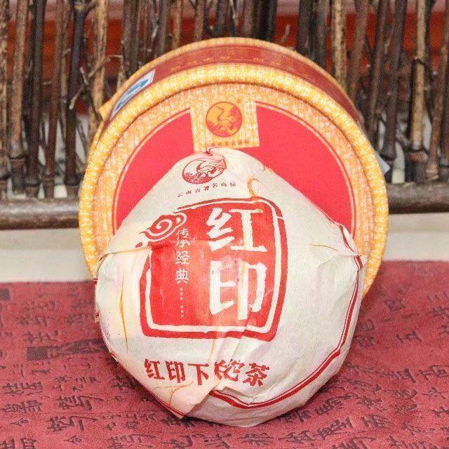 shen-puer-hong-yin-xia-guan