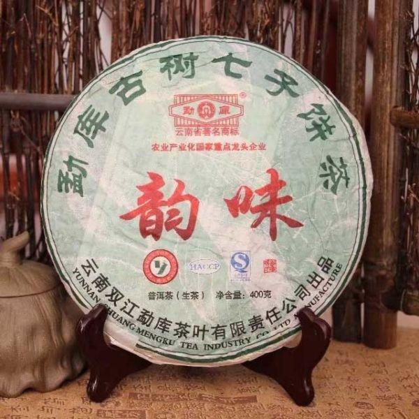 "Шен пуэр  ""Изысканность"" -  Мэнку (Yunnan Shuangjiang Mengku Tea Co., Ltd)"