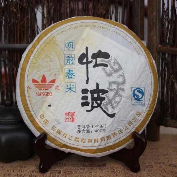 """Шен пуэр """"Суетливое волнение"""" - Mengku"""