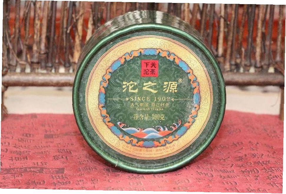 shen-puer-tuo-zhi-yuan-xia-guan-1