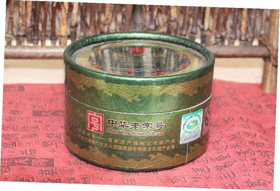 shen-puer-tuo-zhi-yuan-xia-guan-3