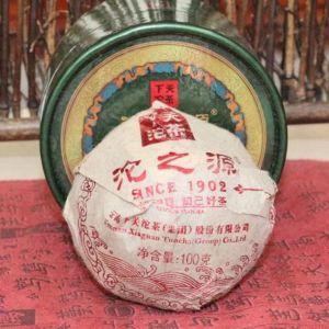 shen-puer-tuo-zhi-yuan-xia-guan-4