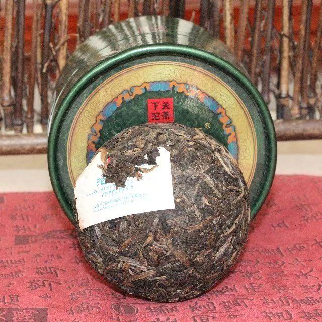 shen-puer-tuo-zhi-yuan-xia-guan