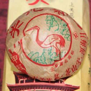 """Шен пуэр  """"Xia Guan Tuo Cha"""" - Xia Guan"""