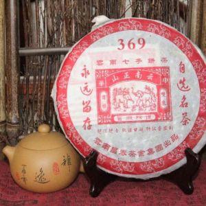 shen-puer-zhong-han-rong-chang-tai-3