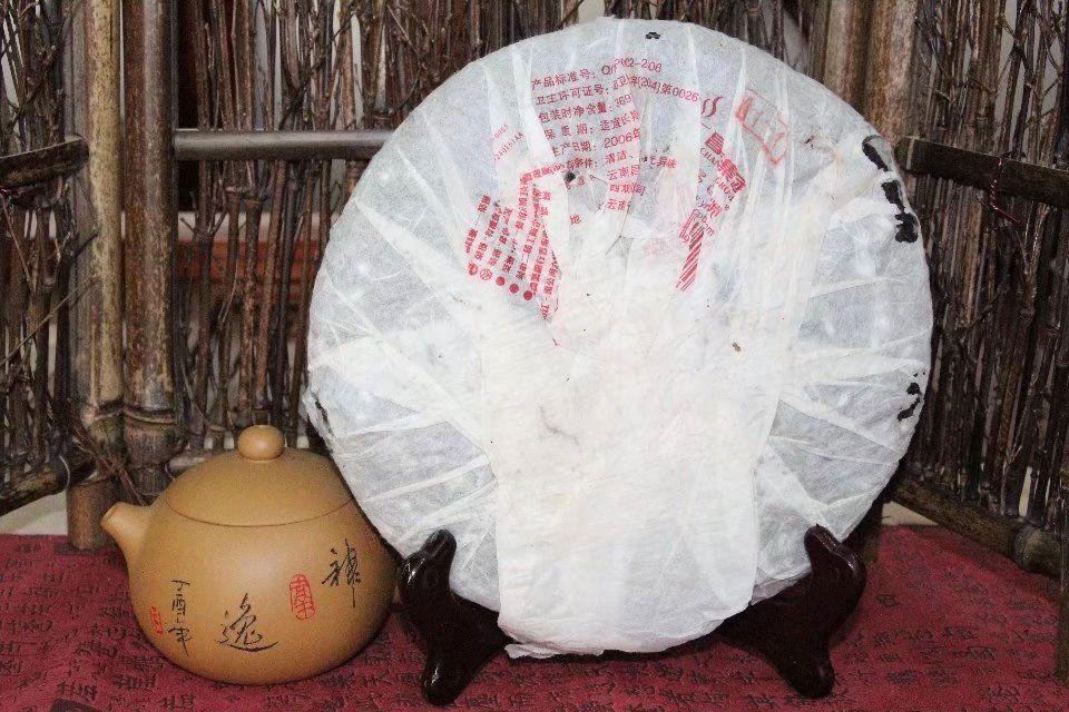 shen-puer-zhong-han-rong-chang-tai-4