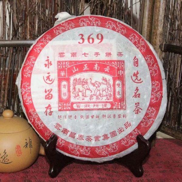 """Шен пуэр """"Zhong Han Rong"""" - Chang Tai"""