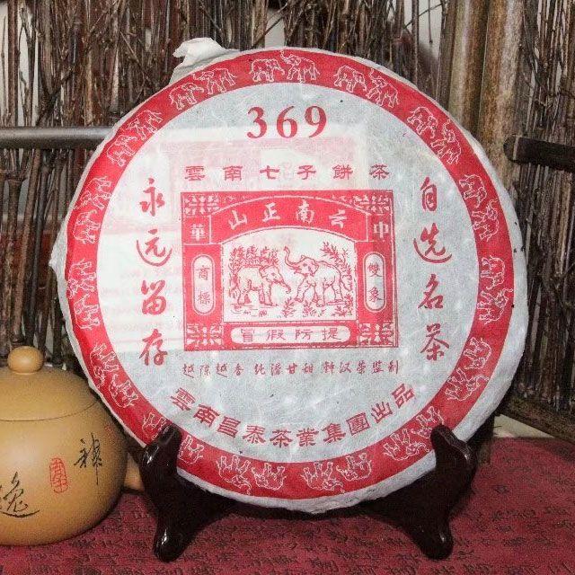 shen-puer-zhong-han-rong-chang-tai