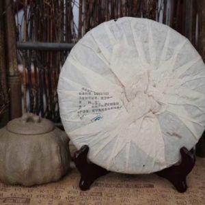 shu-puer-7978-hajvan-anning-haiwan-tea-co-ltd-3