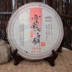 """Шу пуэр """"7978"""" - Хайвань (Anning Haiwan Tea Co, Ltd)"""