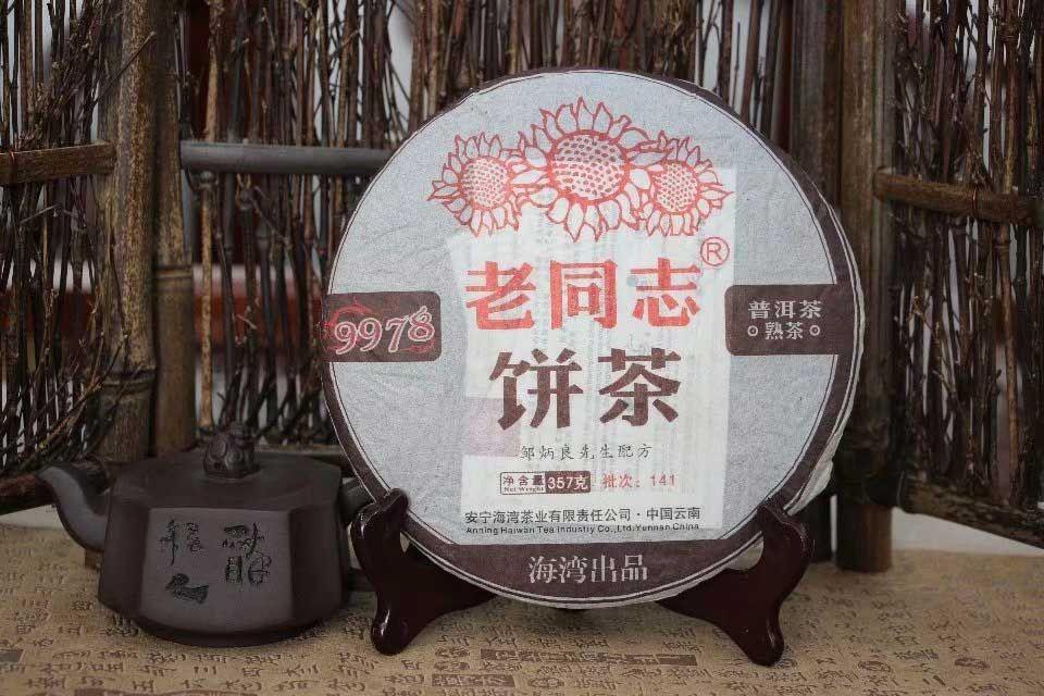 shu-puer-9978-hajvan-anning-haiwan-tea-co-ltd-1