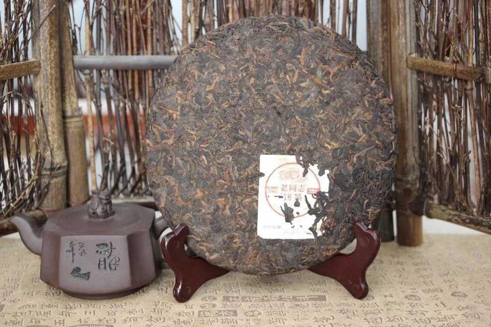shu-puer-9978-hajvan-anning-haiwan-tea-co-ltd-3