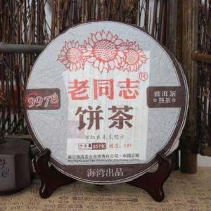 """Шу пуэр """"9978"""" - Хайвань (Anning Haiwan Tea Co, Ltd)"""