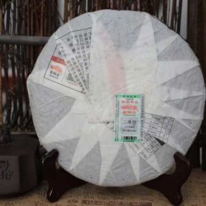 shu-puer-9978-hajvan-anning-haiwan-tea-co-ltd-4