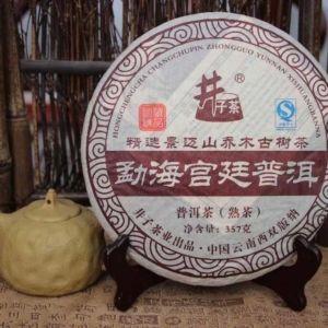 shu-puer-jing-zi-cha-jing-zi-tea-factory-1