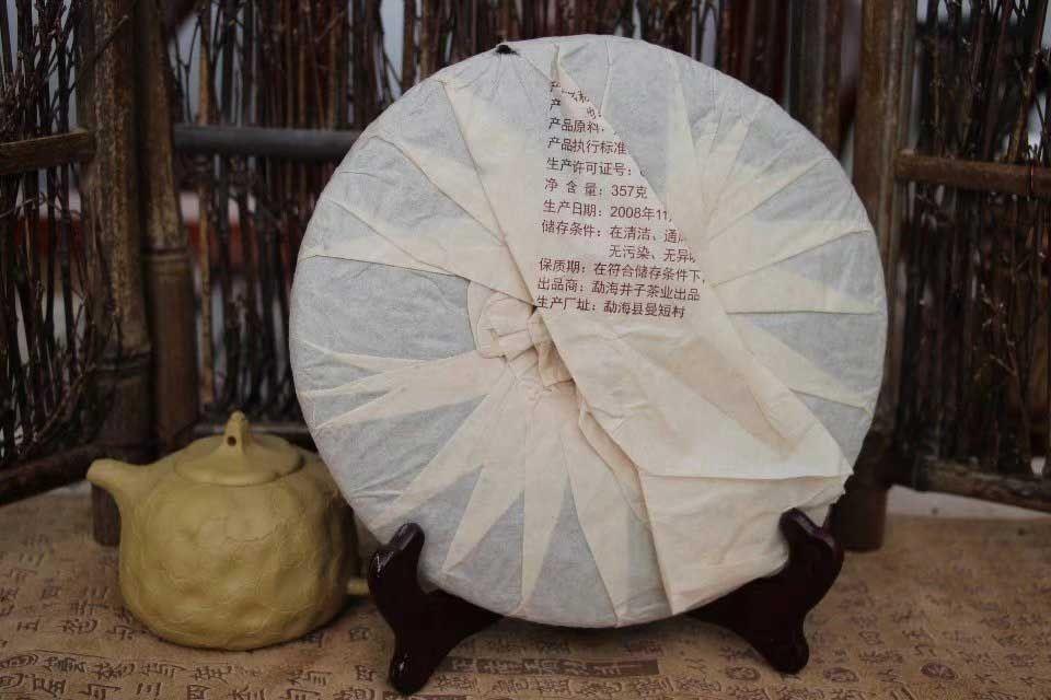 shu-puer-jing-zi-cha-jing-zi-tea-factory-3