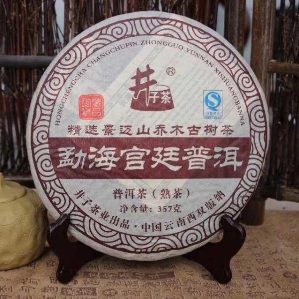 """Шу пуэр """"JING ZI CHA"""" - JING ZI Tea Factory"""