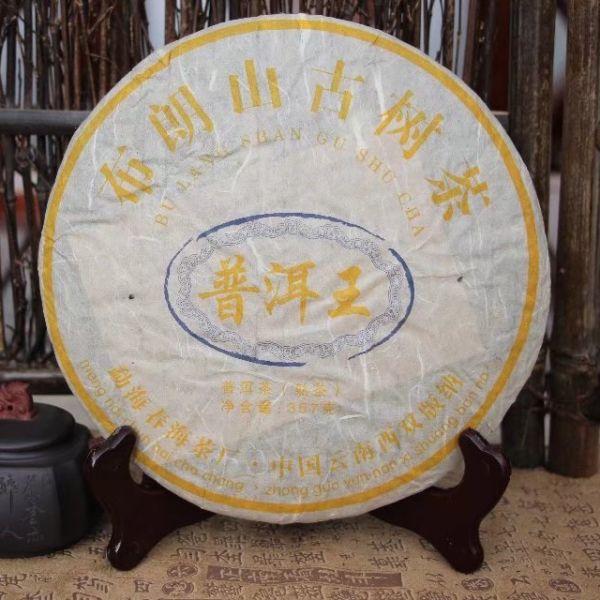 """Шу пуэр """"Старые деревья гор Бу Лань Шань"""" - Chun Hai Tea Factory"""