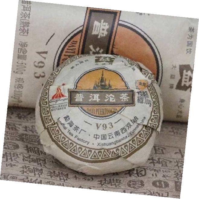 """Шу пуэр """"V93"""" -  фабрика Menghai (Da Yi)"""