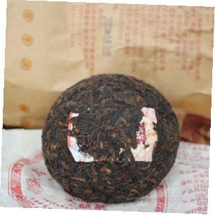 shu-puer-v93-da-i-menghai-tea-factory-2