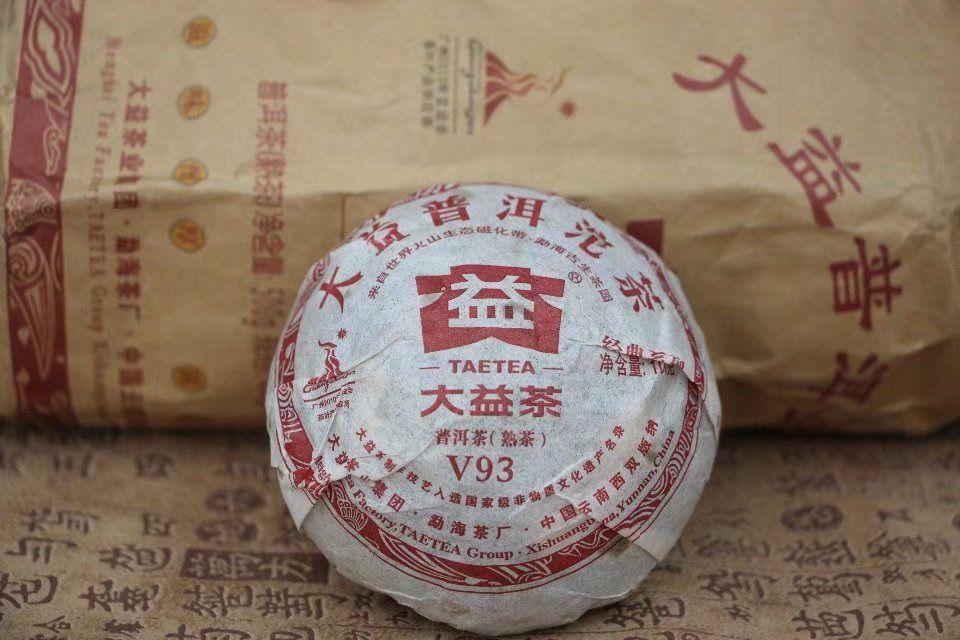 shu-puer-v93-da-i-menghai-tea-factory-4