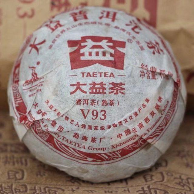 shu-puer-v93-da-i-menghai-tea-factory