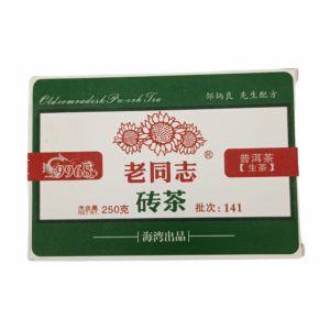 Шэн пуэр от Хайвань (Старый Товарищ) - 9968 - купить с доставкой