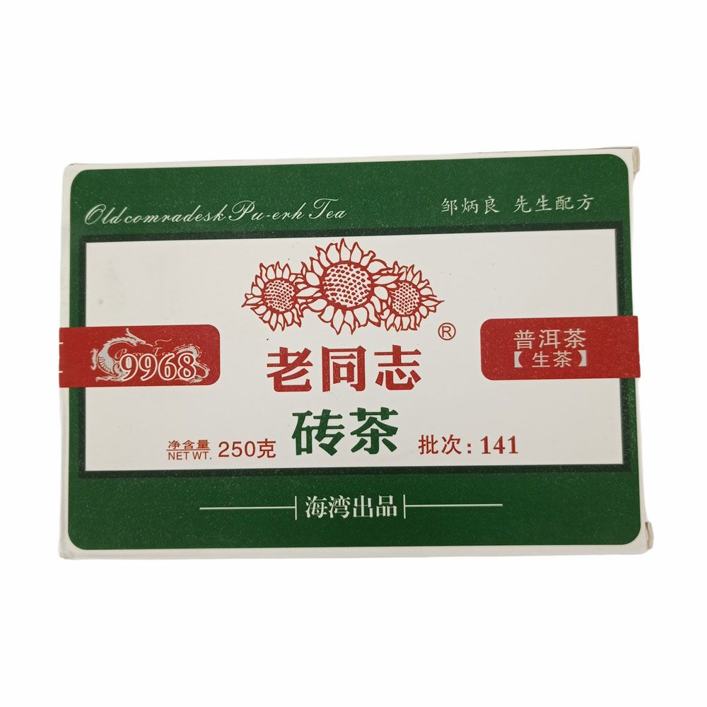 Шэн пуэр от Хайвань (Старый Товарищ) — 9968 — купить с доставкой