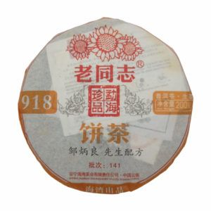 Шэн пуэр от Хайвань (Старый Товарищ) - 918 - купить с доставкой