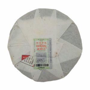 Шэн пуэр от Хайвань (Старый Товарищ) — 918 — купить с доставкой