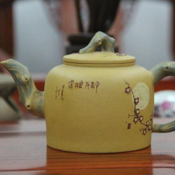 """Исинский чайник - """"Безмолвной луны благоухание"""",  330 мл"""