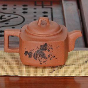 """Исинский чайник - """"Четыре стороны света"""", 220 мл"""