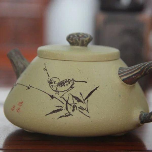 """Исинский чайник - """"Каменная тыква"""", 190 мл"""