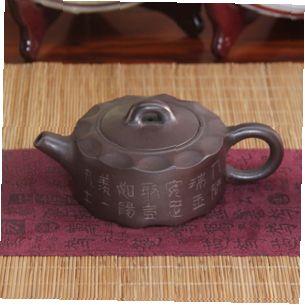 """Исинский чайник - """"Сердце (сердцу) весть подаёт"""", 100 мл"""