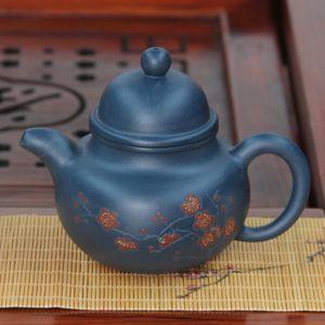 """Исинский чайник - """"Сфера порядка"""", 240 мл"""