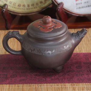 """Исинский чайник - """"Треножник"""", 250 мл"""