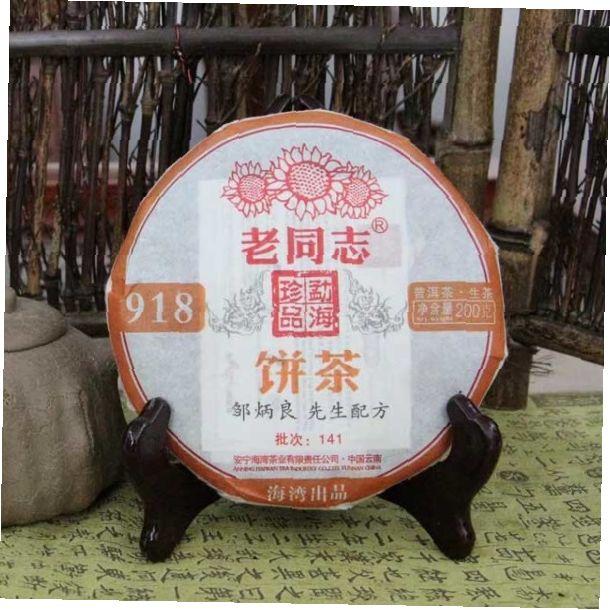 """Шен пуэр """"918"""" - Хайвань"""
